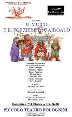 micco-2005_locanda4