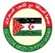Associazione amicizia con popolo saharawi